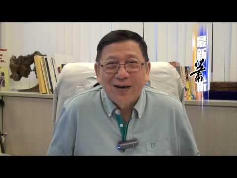 郭文貴爆潘石屹料 郭文貴的老領導是誰?〈蕭若元:最新蕭析〉2017-05-26