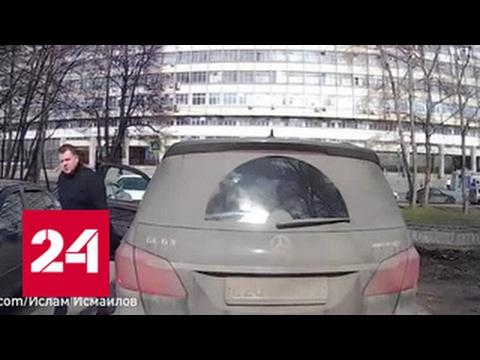 На не пропустившего скорую водителя возбудят уголовное дело