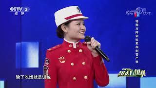 [越战越勇]选手王赛娜的精彩表现| CCTV综艺 - YouTube
