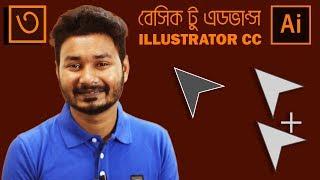 Basic to Advance Illustrator CC Bangla Tutorial | EP 3 | Selection, Direct & Group Selection tool