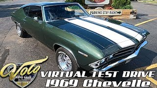 1969 Chevrolet Chevelle Virtual Test Drive at Volo Auto Museum (V18941)