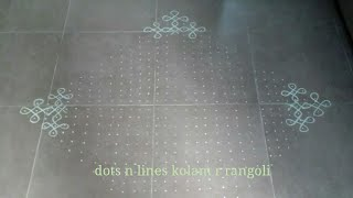 31 dots kolam , simple sikku kolam for Margazhi kolam festival ,easy dot rangoli ,big muggulu design