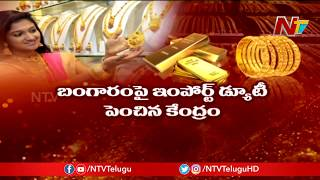 Special Focus On Hike In Gold Price || Story Board