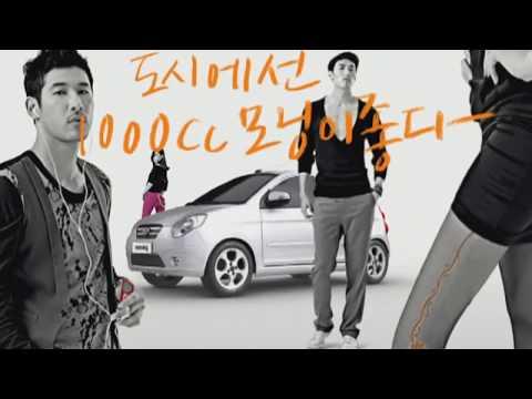 Kia Morning (Picanto) 2008 commercial (korea)