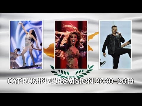 CYPRUS IN EUROVISION MY TOP 2000 - 2018