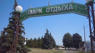 Урзуф. Самый новый парк в Украине