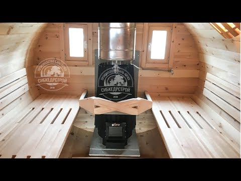 """Овальная Баня-бочка """"под ключ"""" из кедра от производителя в Новосибирске."""