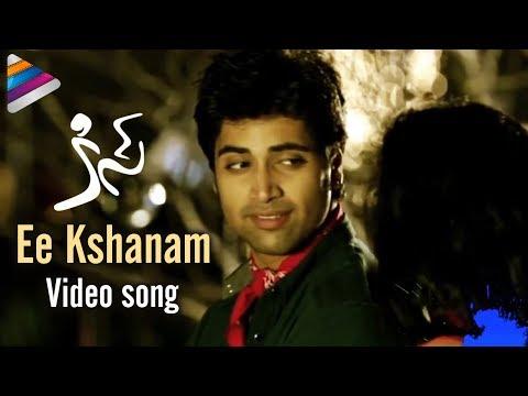 Kiss Movie Full Song (Lyrics) - Ee Kshanam Song - Adivi Sesh, Priya Banerjee
