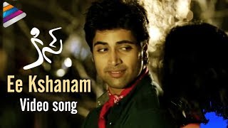 Kiss Movie Full Song (Lyrics) - Ee Kshanam Song - Adivi Sesh, Priya Banerjee