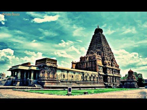 Thanjai Periya Kovil # Brihadeeswarar Temple #