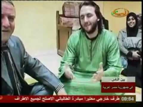 في القاهرة بمصر إفتتاح مدرسة أنصار الإمام المهدي (ع)