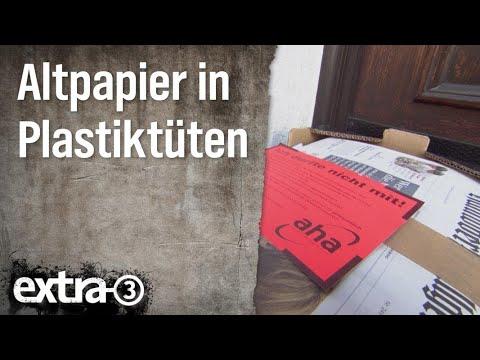 Realer Irrsinn: Altpapier in Plastik zum Recycling | extra 3 | NDR