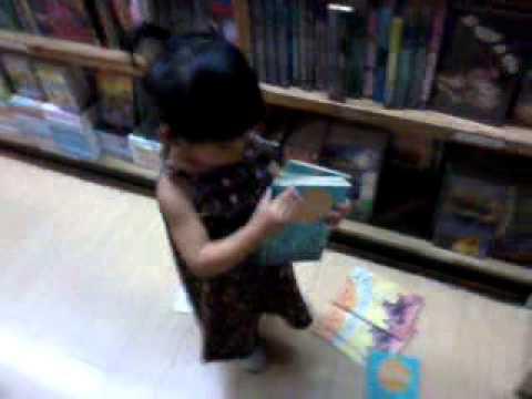 Tintin nsa bookstore.