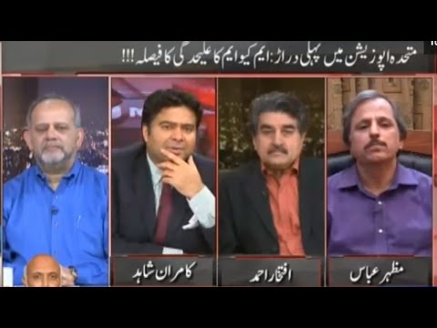 On The Front 17 May 2016 - Why Govt Is Afraid Of Opposition?