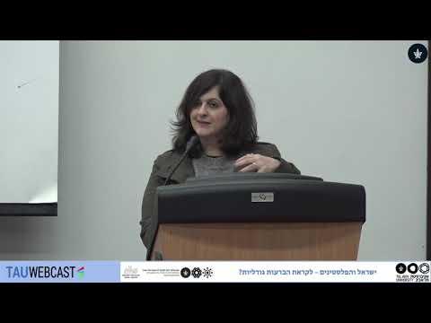 החברה הערבית פלסטינית מגמות שינוי במבנה החברה ובגישותיה כלפי הסכסוך עם ישראל