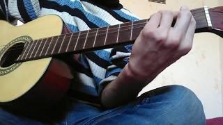 Мертвые дельфины-На моей луне (cover под гитару)