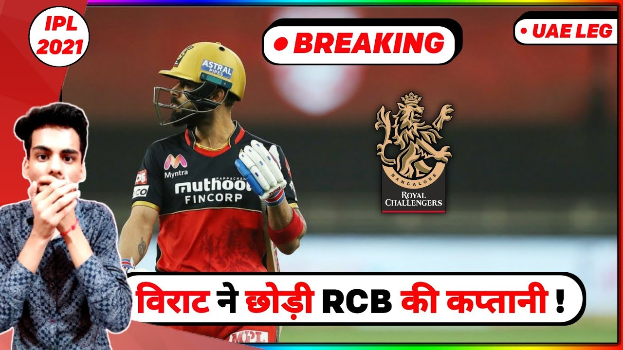 Kohli to step down from Bangalore captaincy after IPL season