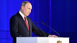 как изменить закон РФ