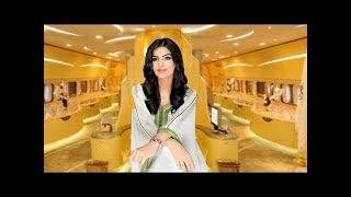 Saudi Arabia's Princess Ameerah Al-Taweel Lifestyle 2018