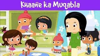 Khaane Ka Muqabla | खाने का मुकाबला | Competitions For Kids | Food Competition | Jalebi Street