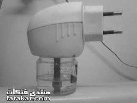 جهاز الناموس