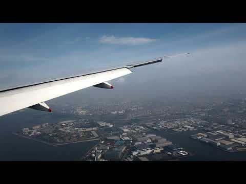 Singapore Airlines B777-312ER Flight SQ636 Approach, Landing And Taxiing In Tokyo Haneda
