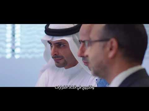 Deep technology transplanted to UAE via DCVC partnership with Mubadala
