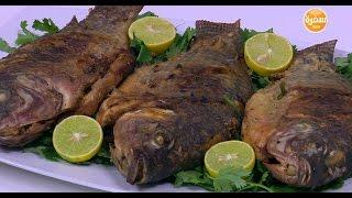 سمك بلطي مقلي | نجلاء الشرشابي