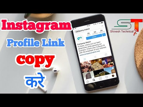 how to copy twitter profile link - Myhiton