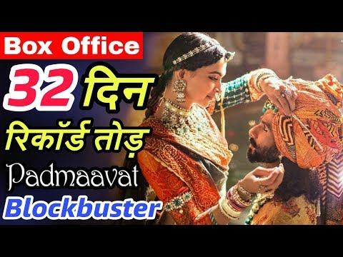 Padmavat Box Office Collection Day 32   Again Big Growth   Padmavati