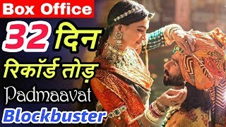 Padmavat Box Office Collection Day 32 | Again Big Growth | Padmavati