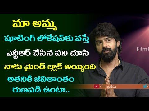 Actor Naveen Chandra Shocking Comments On Jr NTR   Aravinda Sametha Movie   Interview   Film Jalsa
