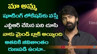 Actor Naveen Chandra Shocking Comments On Jr NTR | Aravinda Sametha Movie | Interview | Film Jalsa