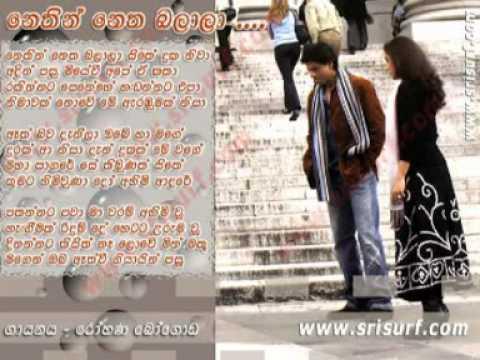 Susume suwandak wela by rohana bogoda on amazon music amazon. Com.