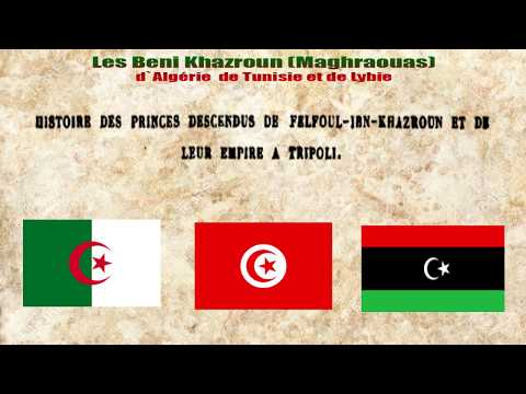 Banu Khazroun D`Algerie Tunisie Et Lybie (Maghraouas)