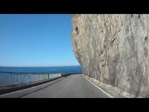 "SS163 Amalfi - Meta ""Amalfitana"" / Italy"