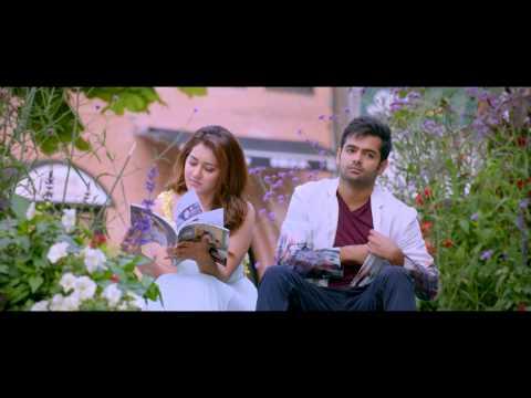 'Shivam Movie Teaser' | 'Sivam Movie Audio Teaser' | Hero Ram | Rashi Khanna - Gulte.com