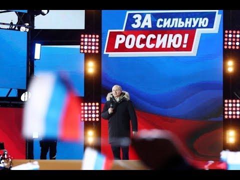 Смотреть Первое выступление Путина на Манежной площади в Москве после выборов президента России Факты и обзор онлайн