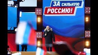 Первое выступление Путина на Манежной площади в Москве после выборов президента России