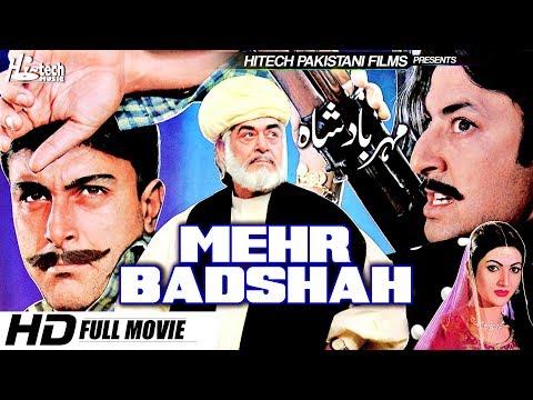 MEHAR BADSHAH (FULL MOVIE) - SHAN, SANA & YOUSAF KHAN - OFFICIAL PAKISTANI MOVIE thumbnail
