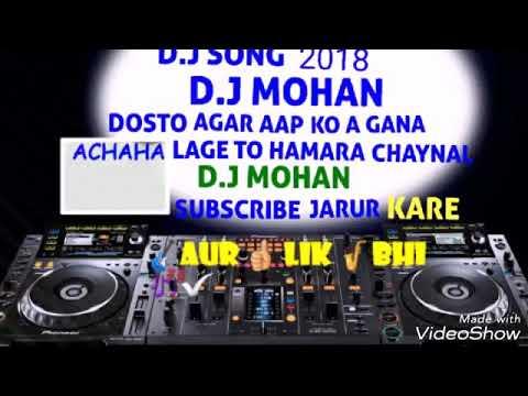 Aise na chal chala bali ba umariya bhojpuri song d.j