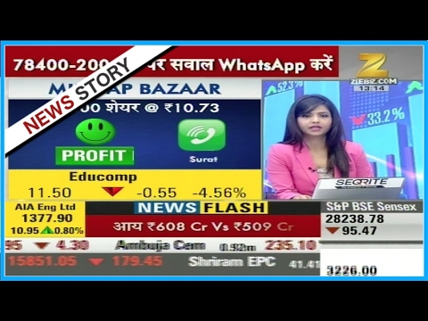 Experts outlook and suggestion on the stocks of 'Educomp, L&T, Tata Motors etc