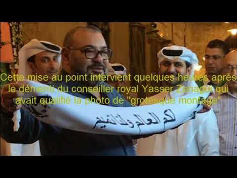 Photo du roi au Qatar le gouvernement qatari dénonce un montage