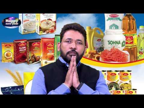SOHNA Punjab Episode 50 | Markfed's Exports Outside India