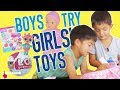 Boys Try Girls' Toys - Daddy Diaries: EP2