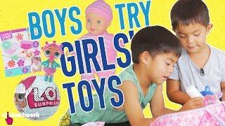 Boys Try Girls