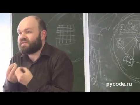 Лекции про секс видео пособие