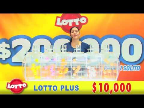 Sorteo Lotto 1832 11-JUL-17