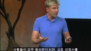 [TED] 세계적인 문제들의 우선순위를 매기다 Bjorn Lomborg