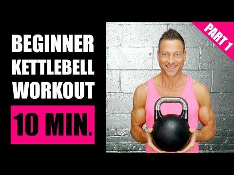 10 MINUTE KETTLEBELL WORKOUT FOR BEGINNERS (PART 1) | Fat Burning Beginner Kettlebell Workout